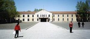 Markas Unit 731