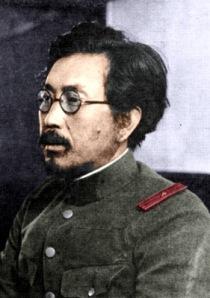 Dr. Shiro Ishii