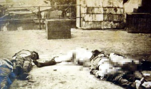 Unit 731 victim